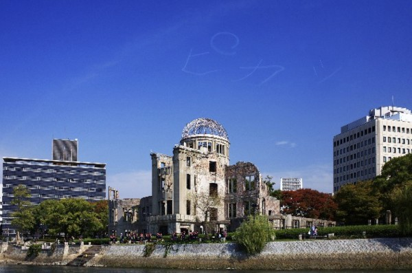 "[Image 11. Making the Sky of Hiroshima ""PIKA!"", 2008, single-channel video (5 minutes 35 seconds) and lambda print (26 1/4 x 39 1/3 in.), courtesy of Chim↑Pom.]"