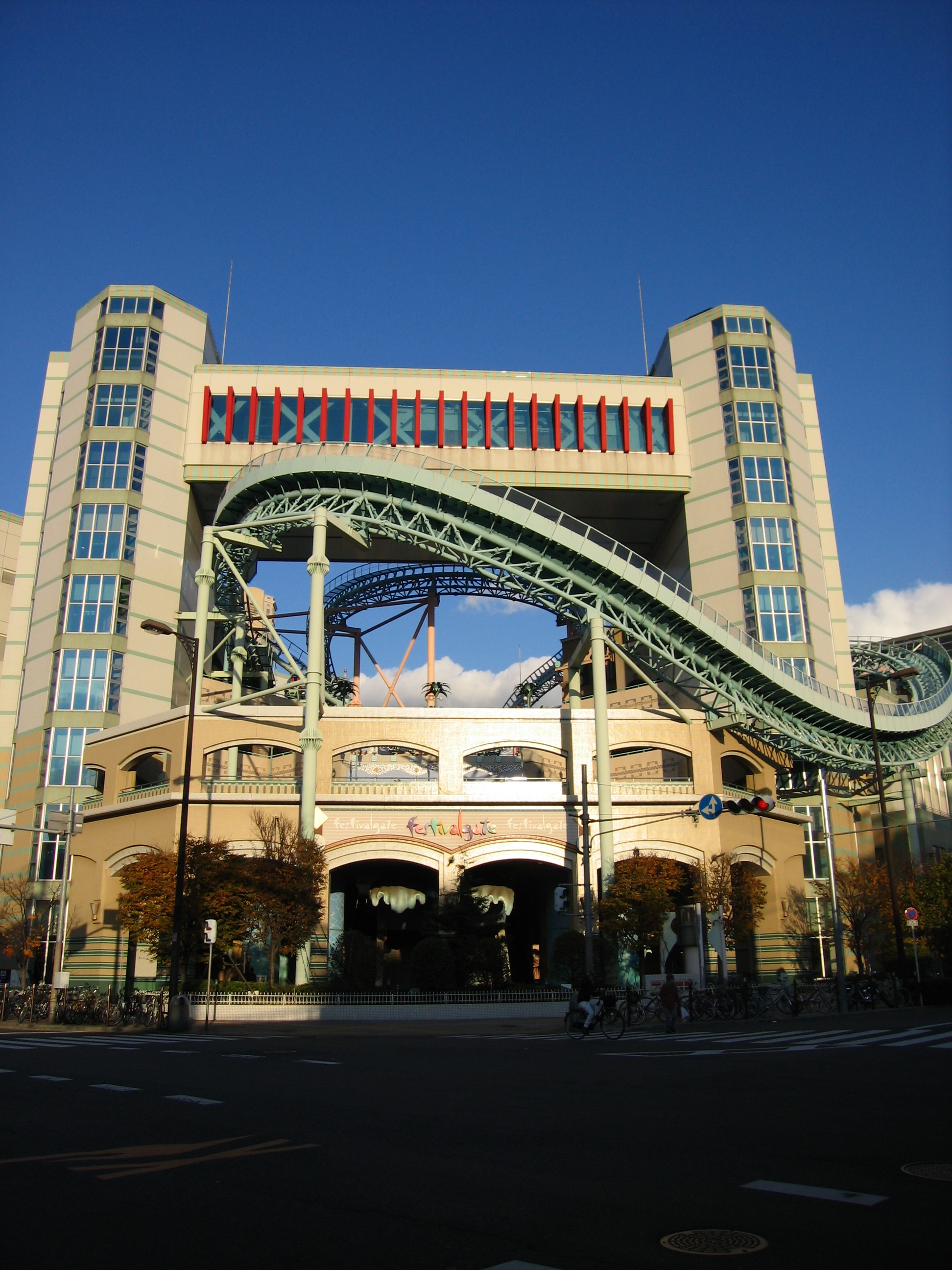 [Figure 3: The Shinsekai Festivalgate amusement park where we started the Cocoroom in 2003. (The park has since been demolished.)]
