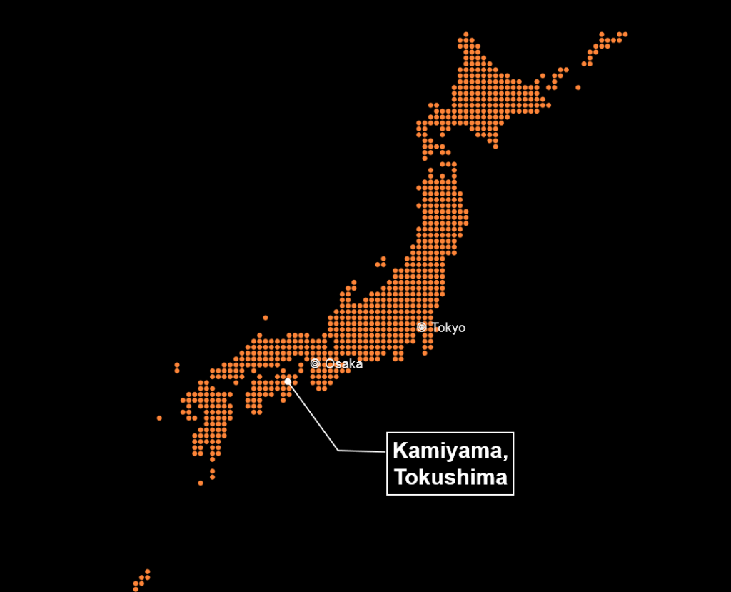 Fig. 2 - Location of Kamiyama.