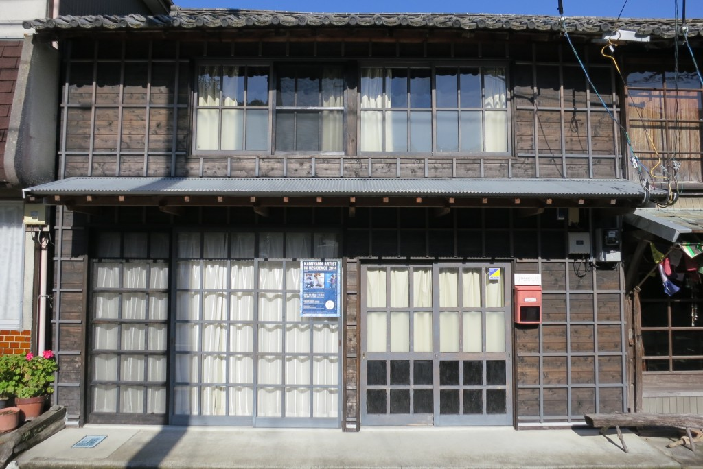 Image 11 - Kamiyama Blue Bear Office.